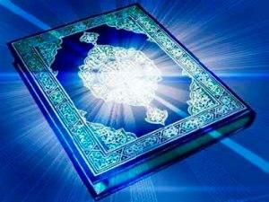 Al-Qur'an itu Benar